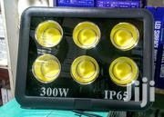Flood Light 300w | Other Repair & Constraction Items for sale in Nairobi, Nairobi Central