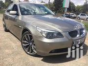 BMW 523i 2006 Beige | Cars for sale in Kilifi, Watamu