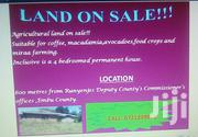 Land and House for Sale | Land & Plots For Sale for sale in Embu, Kirimari