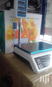 30KGS Digital Weighing Scale | Store Equipment for sale in Nairobi, Nairobi West
