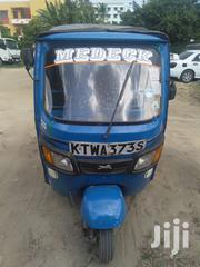 TVS K T W B 373S 2015 Blue   Motorcycles & Scooters for sale in Mombasa, Tudor