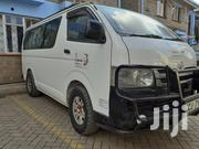 Toyota HiAce 2010 White | Buses & Microbuses for sale in Nairobi, Kilimani
