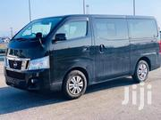 Nissan Caravan 2012 Blue | Cars for sale in Mombasa, Ziwa La Ng'Ombe