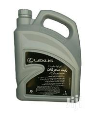 Toyota /Lexus Petrol Engine Oil | Vehicle Parts & Accessories for sale in Nairobi, Nairobi Central