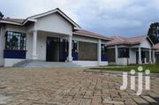 3 Bedroom Bungalow With a Separate DSQ Along Kenyatta Road | Houses & Apartments For Sale for sale in Nairobi, Nairobi Central