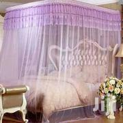 Rail Net Mosquito | Home Accessories for sale in Nairobi, Nairobi Central