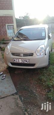 Toyota Passo 2011 White | Cars for sale in Kisii, Kisii Central
