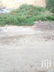 Donholm Prime Plots for Sale | Land & Plots For Sale for sale in Nairobi, Lower Savannah