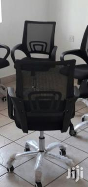 Office Chair Swivel Mesh Ksh 5500 Free Delivery | Furniture for sale in Nairobi, Nairobi West