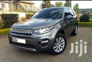 Land Rover LR4 2015 Gray | Cars for sale in Nairobi, Kilimani