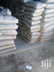 Mombasa Cement | Building Materials for sale in Nairobi, Nairobi Central