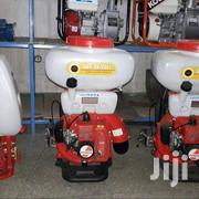 Mist Sprayer Pump | Farm Machinery & Equipment for sale in Mombasa, Likoni