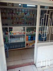 Chemist On Offer For Sale   Commercial Property For Sale for sale in Nairobi, Zimmerman