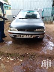 Toyota Corolla 1992 Gray | Cars for sale in Uasin Gishu, Simat/Kapseret