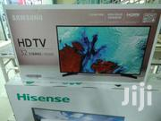 Samsung 32 Digital TV New And Available | TV & DVD Equipment for sale in Nairobi, Nairobi Central
