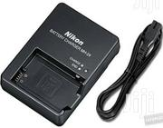 Nikon Camera Battery Charger | Cameras, Video Cameras & Accessories for sale in Nairobi, Nairobi Central