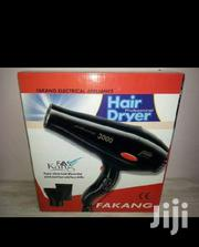 Fakang Hair Dryer,Free Delivery Cbd | Tools & Accessories for sale in Nairobi, Nairobi Central
