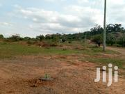 Commercial Koma Plots | Land & Plots For Sale for sale in Machakos, Kangundo East