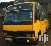 School Bus 2009 Yellow | Buses for sale in Nairobi, Nairobi Central