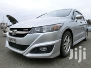 New Honda Stream 2012 Silver | Cars for sale in Mombasa, Shimanzi/Ganjoni
