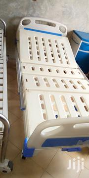 Hospital Beds | Furniture for sale in Nairobi, Nairobi Central