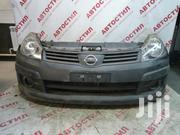 Nissan Advan Nosecut 2005-2009 | Vehicle Parts & Accessories for sale in Nairobi, Ngara