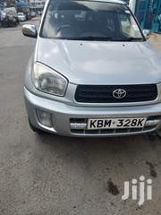 Toyota RAV4 2005 1.8 Silver | Cars for sale in Mombasa, Majengo