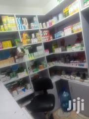 Sale Of Clinic With Stocked Pharmacy, Laboratory & Consultation Room   Commercial Property For Sale for sale in Nairobi, Embakasi