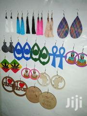Earings For Ladies | Jewelry for sale in Nairobi, Nairobi Central