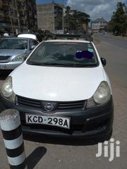 Nissan Advan 2008 White | Cars for sale in Nairobi, Umoja II