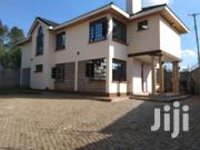 An Elegant 4 Bedroom All Ensuite Maisonette With a Study Room in Ngong | Houses & Apartments For Sale for sale in Kajiado, Ngong