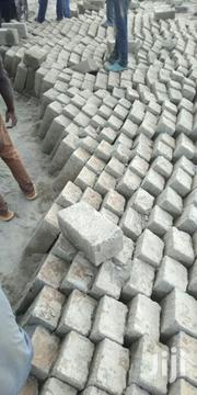 Building Blocks | Building Materials for sale in Kiambu, Juja