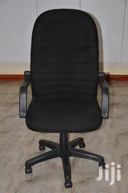 Executive Office Chair | Furniture for sale in Nairobi, Kilimani