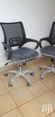 Office Chair Swivel Mesh Ksh 5,500 With Free Delivery Call | Furniture for sale in Nairobi, Nairobi West