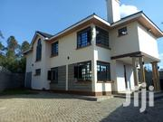 5 Bedroom Masionette for Sale | Houses & Apartments For Sale for sale in Kajiado, Oloolua
