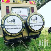 Wheel Covers ( Branded Leather Wheelcovers) | Other Services for sale in Nairobi, Nairobi Central