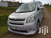 Toyota Noah 2010 | Cars for sale in Nakuru, Nakuru East