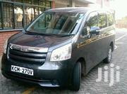 Selfdrive Carhire Services | Travel Agents & Tours for sale in Nairobi, Embakasi