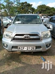 Toyota Surf 2008 Silver | Cars for sale in Nairobi, Ngara