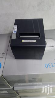 80MM USB+ LAN Ethernet POS Thermal Receipt Printer Brand New | Computer Accessories  for sale in Nairobi, Nairobi Central