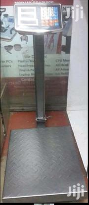 300kgs Weighing Scales   Farm Machinery & Equipment for sale in Nairobi, Nairobi Central