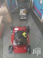 Grass Cutter Machine | Garden for sale in Nairobi, Karura