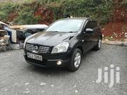Nissan Dualis 2010 Black | Cars for sale in Nairobi, Nairobi Central