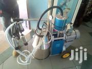 Single Cow Milking Machine | Farm Machinery & Equipment for sale in Nairobi, Nairobi Central