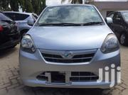 Toyota Yaris 2012 Silver | Cars for sale in Mombasa, Mji Wa Kale/Makadara