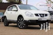 New Nissan DoubleCab 2012 White | Cars for sale in Kiambu, Township C