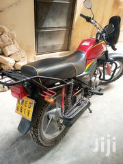 Honda CB 125cc 2017 Red | Motorcycles & Scooters for sale in Mombasa, Bamburi