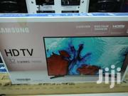 """Samsung 32 Inch Digital TV New And Available"""" 
