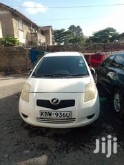 Toyota Vitz 2006 White | Cars for sale in Nairobi, Pangani