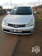Nissan Wingroad 2006 Silver | Cars for sale in Nairobi, Kasarani